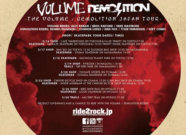 Volume Japan Trip Flyer Timeline